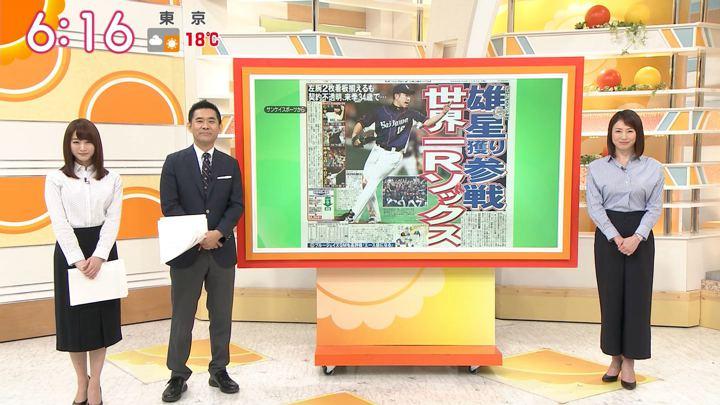 2018年11月07日新井恵理那の画像24枚目