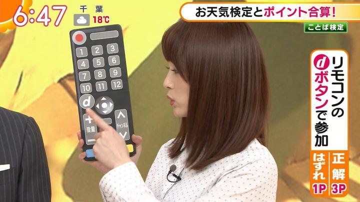 2018年11月07日新井恵理那の画像26枚目