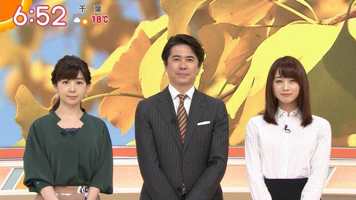2018年11月07日新井恵理那の画像29枚目