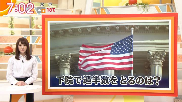 2018年11月07日新井恵理那の画像30枚目