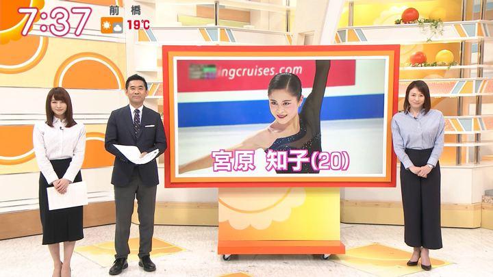 2018年11月07日新井恵理那の画像34枚目