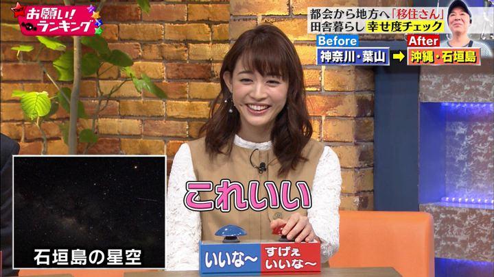 2018年11月07日新井恵理那の画像36枚目