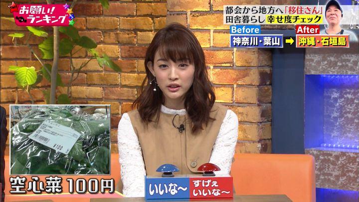 2018年11月07日新井恵理那の画像38枚目