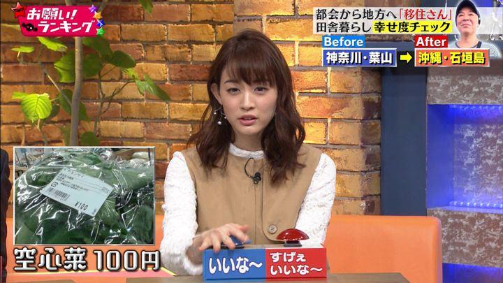 2018年11月07日新井恵理那の画像39枚目