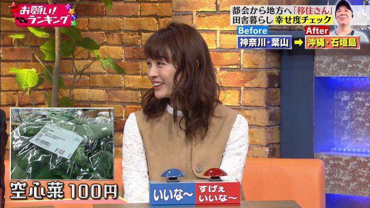 2018年11月07日新井恵理那の画像40枚目