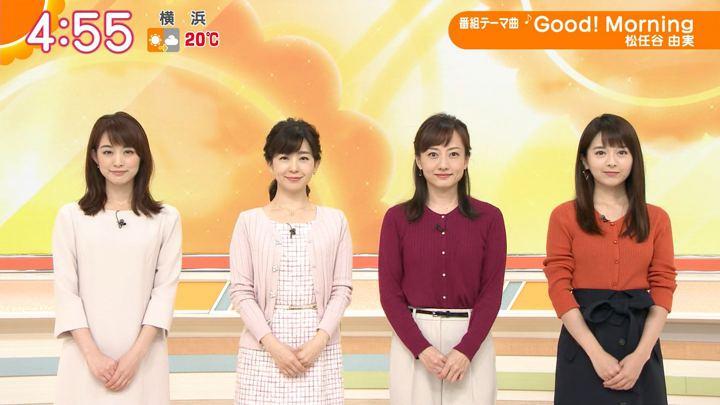 2018年11月08日新井恵理那の画像02枚目