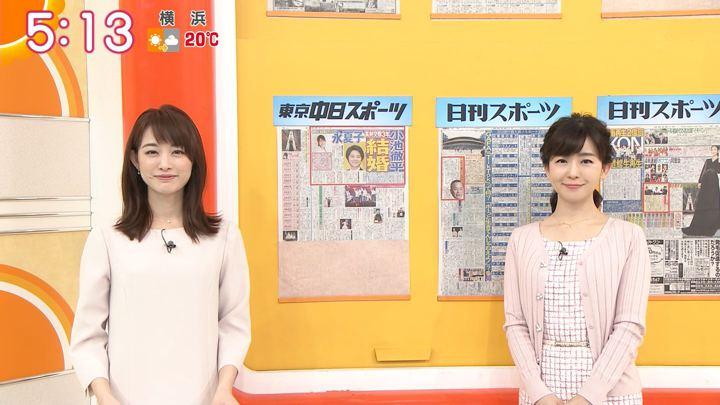 2018年11月08日新井恵理那の画像03枚目