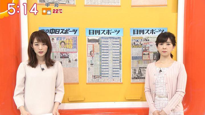 2018年11月08日新井恵理那の画像04枚目