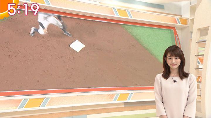 2018年11月08日新井恵理那の画像06枚目