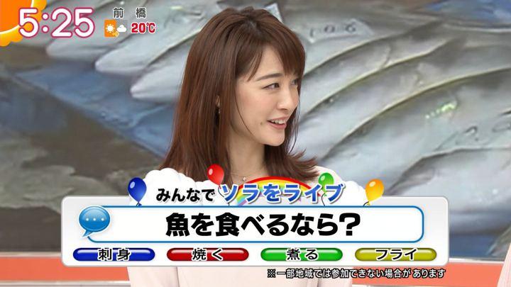 2018年11月08日新井恵理那の画像09枚目
