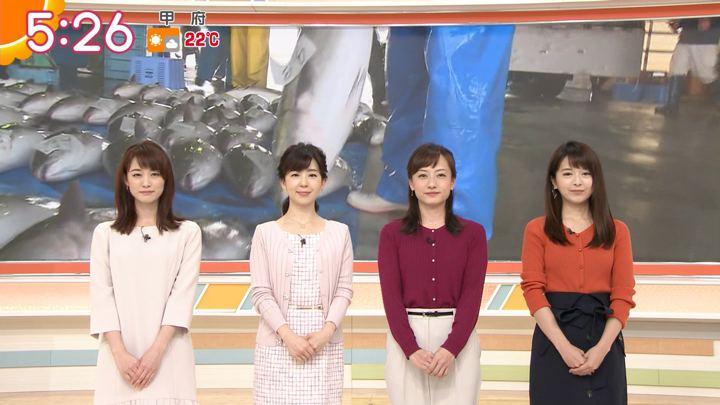2018年11月08日新井恵理那の画像10枚目