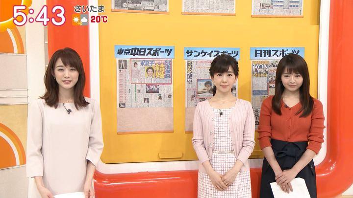 2018年11月08日新井恵理那の画像11枚目