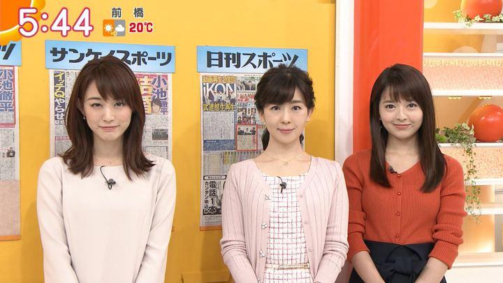 2018年11月08日新井恵理那の画像12枚目