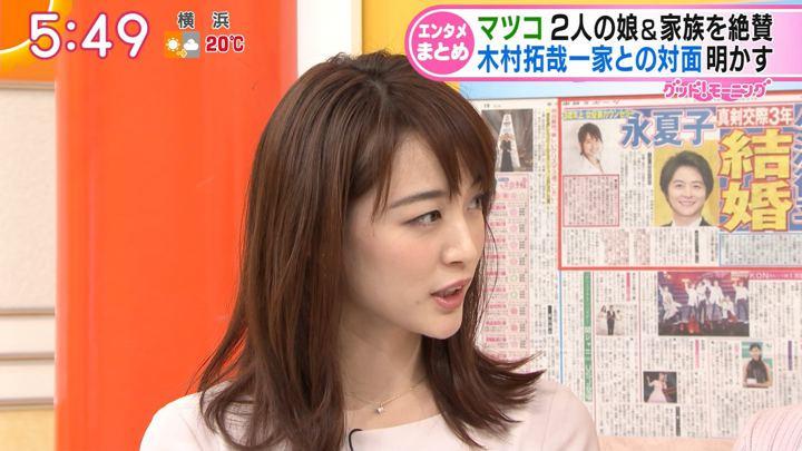 2018年11月08日新井恵理那の画像14枚目