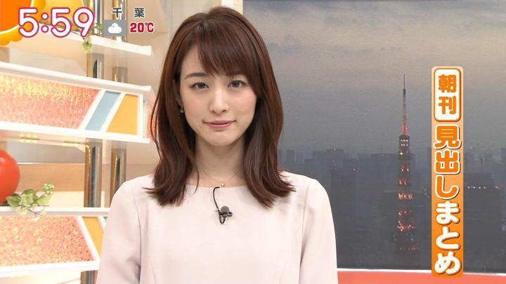 2018年11月08日新井恵理那の画像17枚目