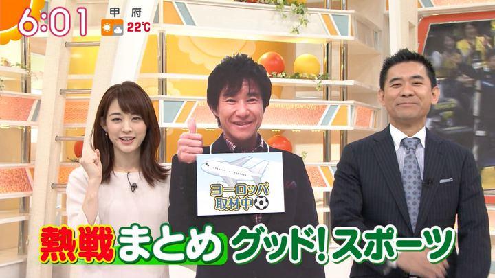 2018年11月08日新井恵理那の画像18枚目