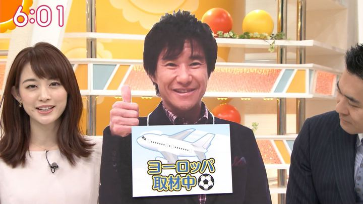 2018年11月08日新井恵理那の画像19枚目