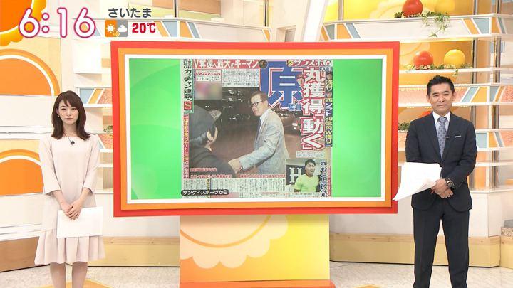 2018年11月08日新井恵理那の画像20枚目