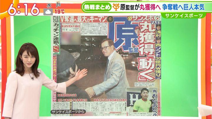 2018年11月08日新井恵理那の画像22枚目