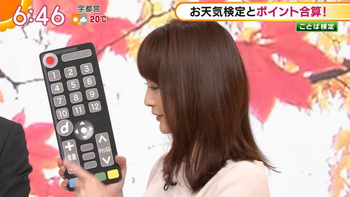 2018年11月08日新井恵理那の画像25枚目