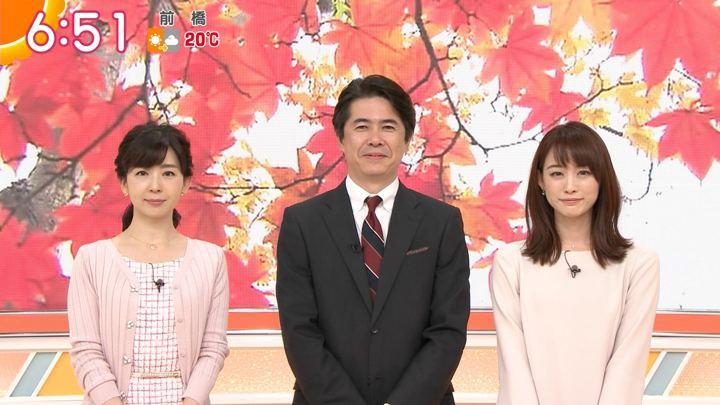 2018年11月08日新井恵理那の画像28枚目