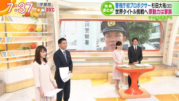 2018年11月08日新井恵理那の画像33枚目