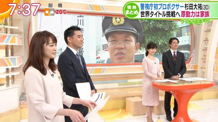 2018年11月08日新井恵理那の画像34枚目