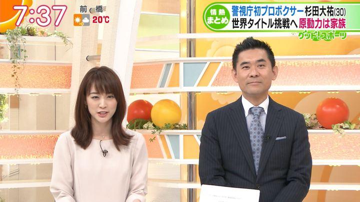 2018年11月08日新井恵理那の画像35枚目