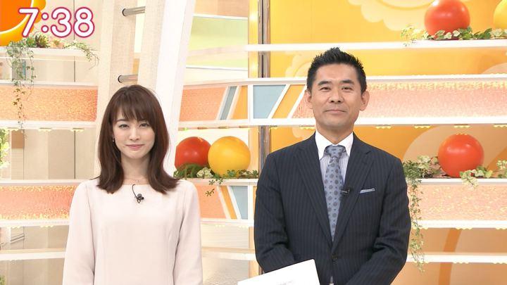 2018年11月08日新井恵理那の画像36枚目