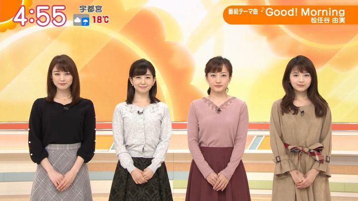 2018年11月09日新井恵理那の画像01枚目