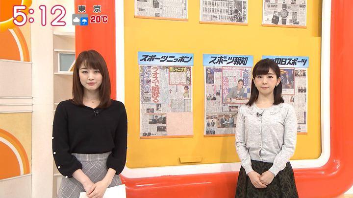 2018年11月09日新井恵理那の画像02枚目