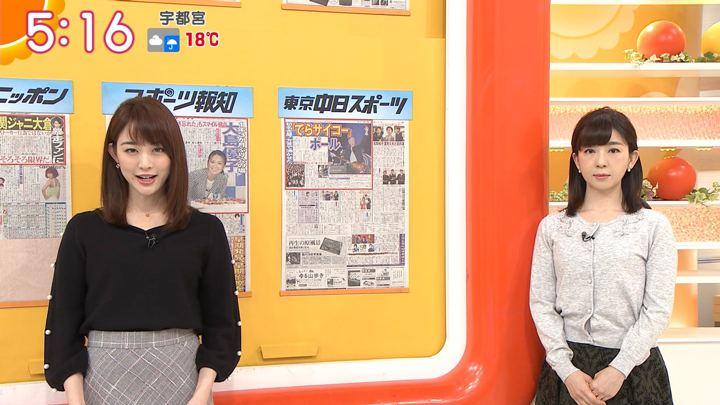 2018年11月09日新井恵理那の画像03枚目
