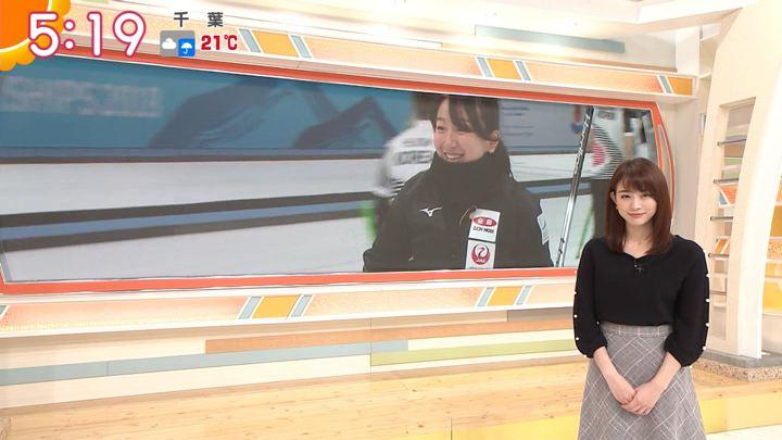 2018年11月09日新井恵理那の画像04枚目