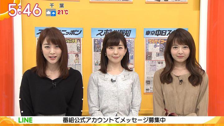 2018年11月09日新井恵理那の画像07枚目