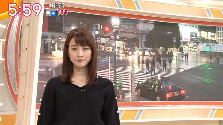 2018年11月09日新井恵理那の画像09枚目