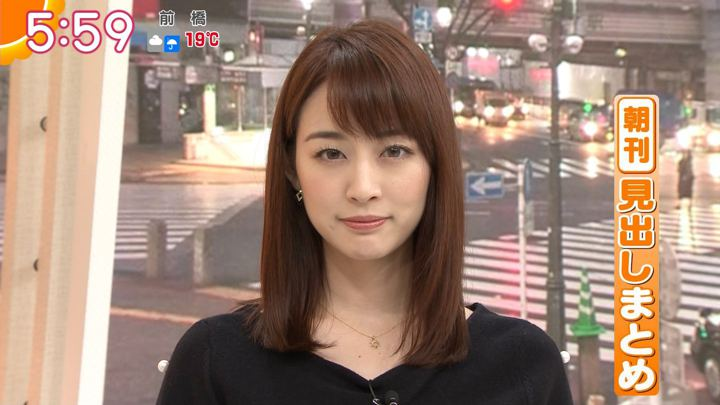 2018年11月09日新井恵理那の画像10枚目