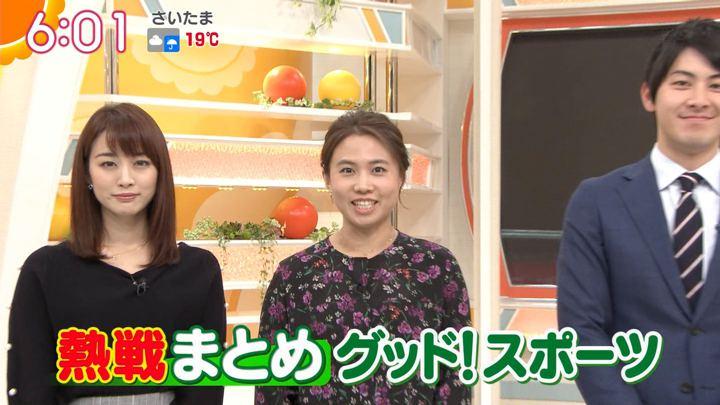 2018年11月09日新井恵理那の画像12枚目