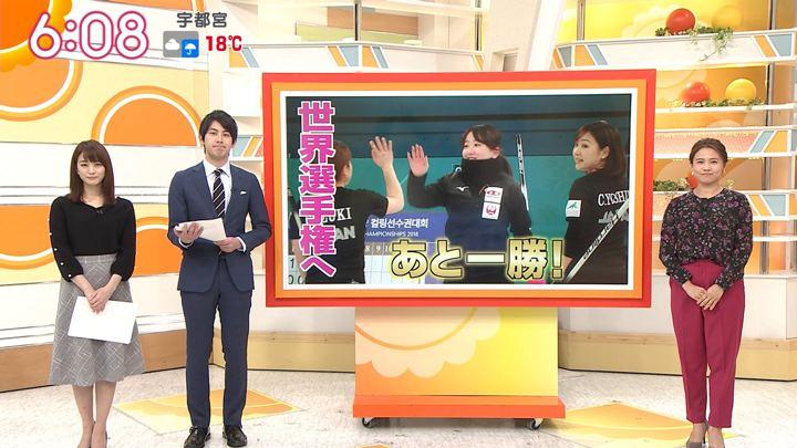 2018年11月09日新井恵理那の画像14枚目