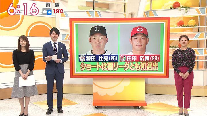 2018年11月09日新井恵理那の画像15枚目