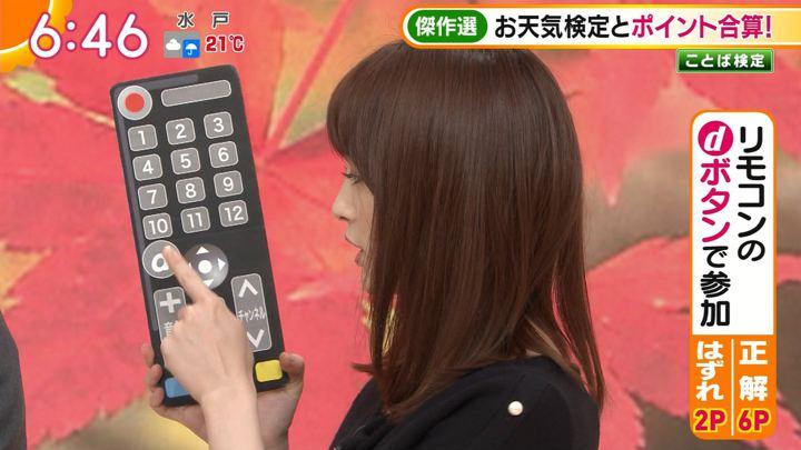 2018年11月09日新井恵理那の画像17枚目