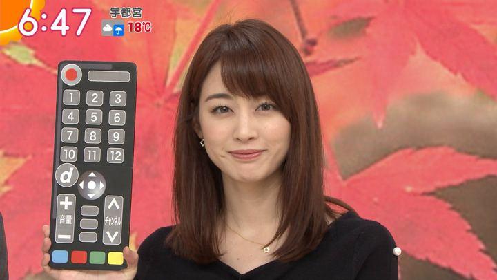 新井恵理那 グッド!モーニング (2018年11月09日放送 26枚)