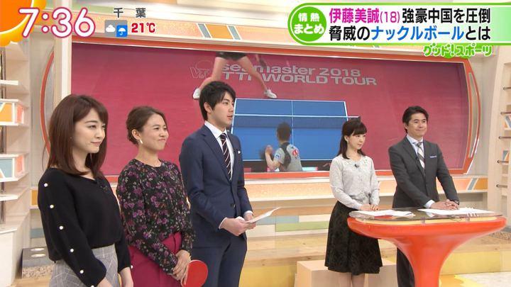 2018年11月09日新井恵理那の画像22枚目