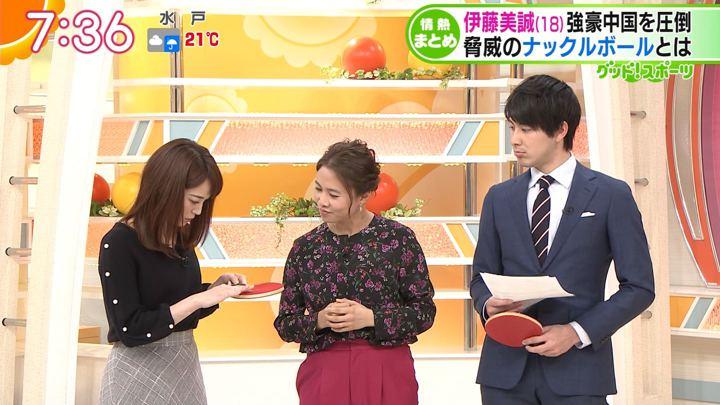 2018年11月09日新井恵理那の画像23枚目