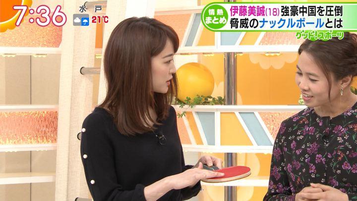 2018年11月09日新井恵理那の画像24枚目