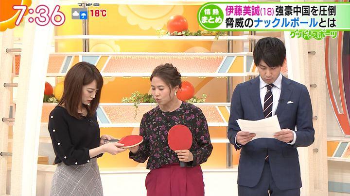 2018年11月09日新井恵理那の画像25枚目