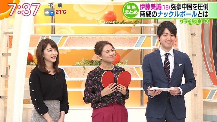 2018年11月09日新井恵理那の画像26枚目