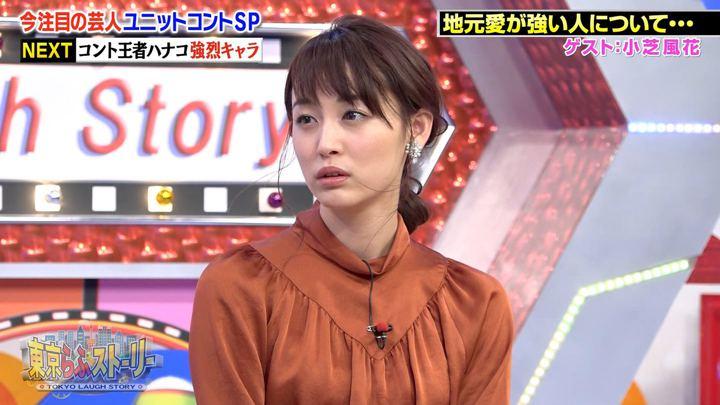 2018年11月09日新井恵理那の画像27枚目