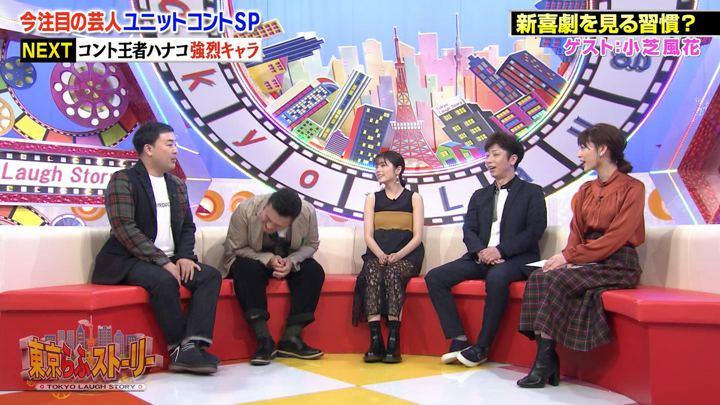 2018年11月09日新井恵理那の画像30枚目