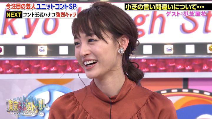 2018年11月09日新井恵理那の画像31枚目