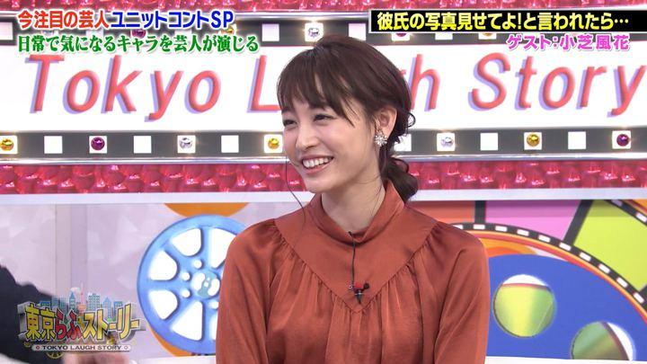 2018年11月09日新井恵理那の画像33枚目